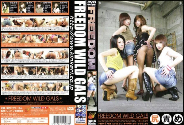 [FWD-07] FREEDOM 尻責め Amateur 115分 Fetish Gal Ass (Fetish)