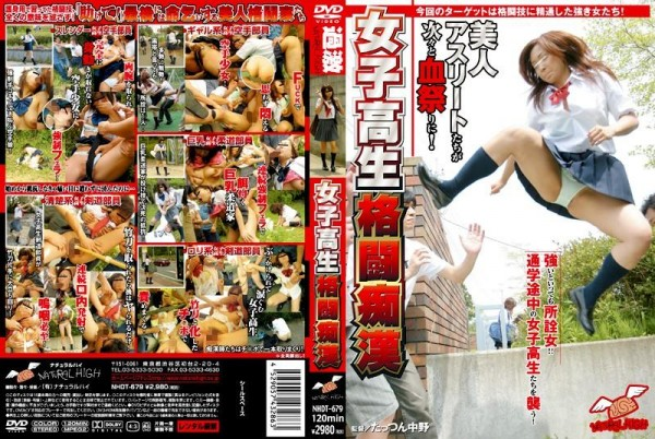 [NHDT-679] 女子○○格闘痴漢 フェラ・手コキ その他痴漢 Deep Throating Other Pervert 2008/07/17
