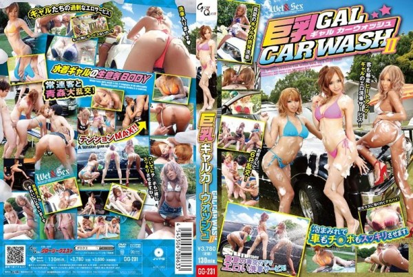 [GG-231] 巨乳ギャルカーウォッシュ 2 Amateur Outlet 素人