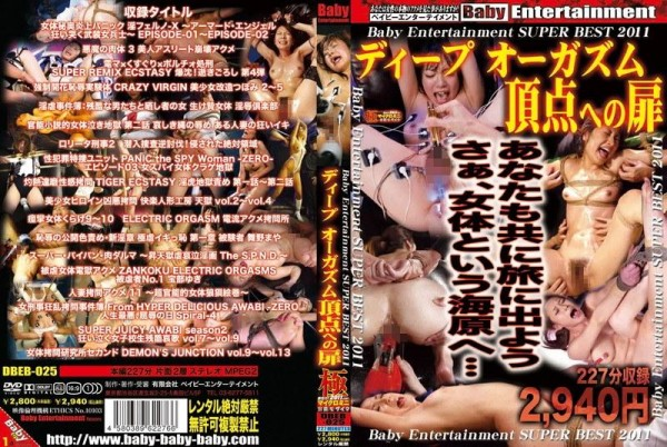[DBEB-025] Baby Entertainment SUPER BEST ... 新城美稀 Risa Goto Married Woman Maya Maino 高沢沙耶 西城玲華 Rei Mizuna Saori Ikuta 高倉舞 Maria Aoi 水嶋あい Mai Takakura SM