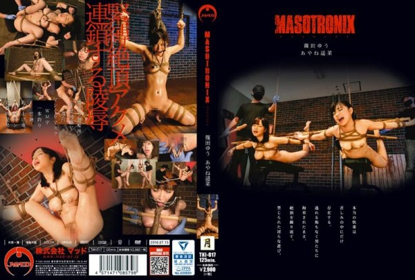 [TKI-017] MASOTRONIX Deep Throating 企画 Squirting Torture MAD