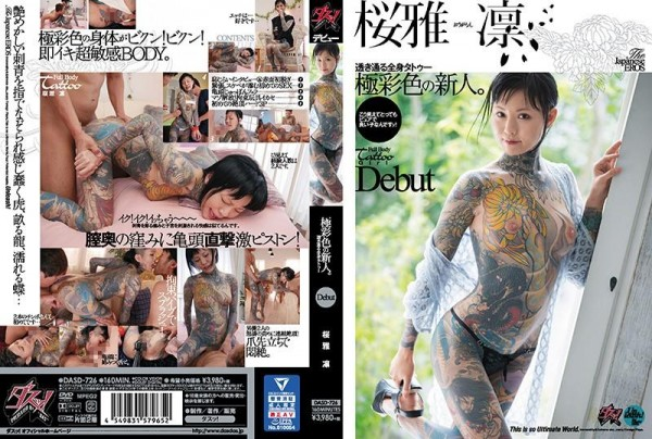 [DASD-726] 透き通る全身タトゥー 極彩色の新人。Debut 桜雅凛 A Transparent Full-body Tattoo. Debut Sakura Rin