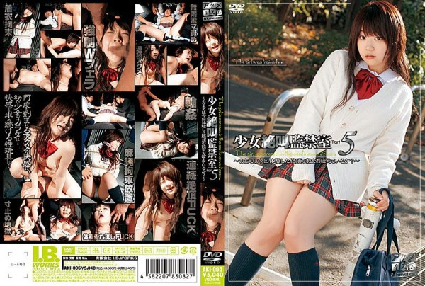 [AKI-005] 少女絶叫監禁室 Part5 Confinement Room Screaming Girl Part5