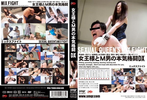 [FTX-23] 女王様とM男の本気格闘 DX DX M Queen And A Man Seriously Wrestle