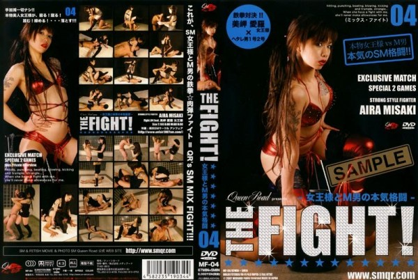 [MF-04] THE FIGHT! 女王様とM男の本気格闘 04 THE FIGHT! 04 Serious Fighting Of The Queen And M Man 501 MB..