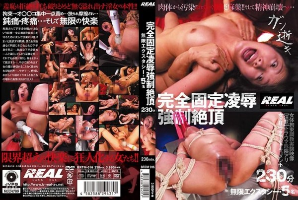 [BRTM-016] 完全固定凌● 強●絶頂 Completely Fixed Ryo ● Strong ● Climax 2.62 GB..